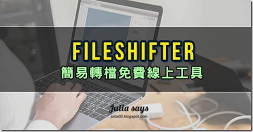 fileshifter0