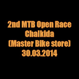 2nd MTB Open Race Chalkida (Master Bike store)