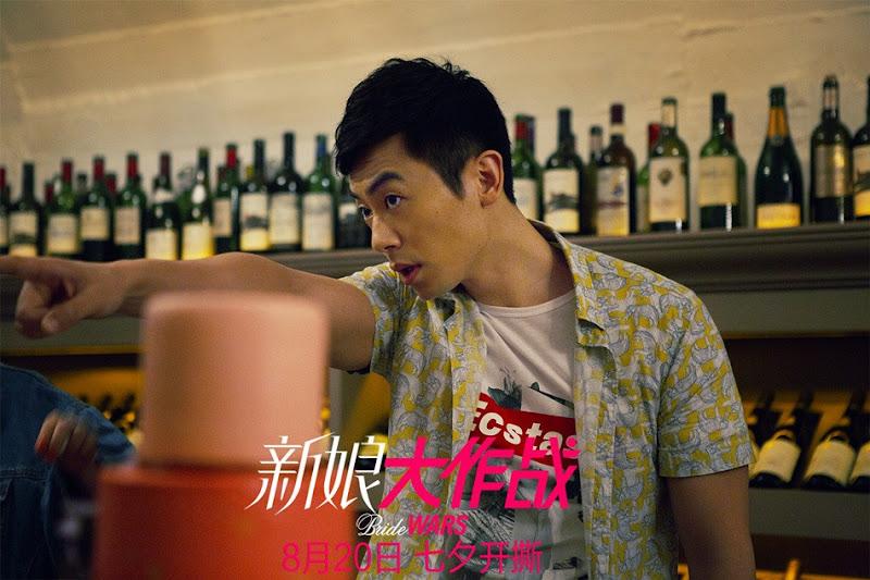 Bride Wars  Hong Kong Movie