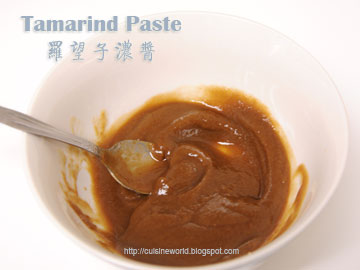 How To Prepare Tamarind Paste