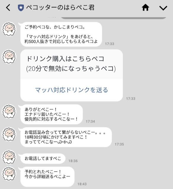 Screenshot_20181213-232749.jpg