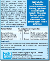 NVVN Advertisement 2018 www.indgovtjobs.in