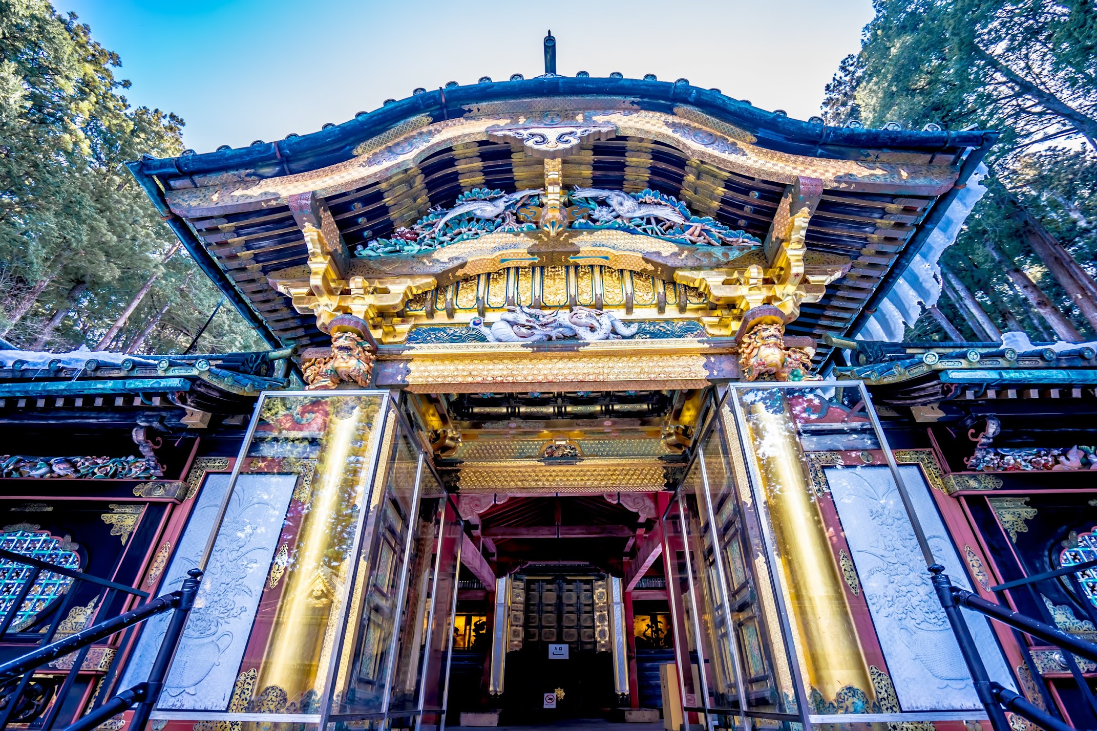Nikko Taiyuin Nikkosan Rinno-Ji Temple4