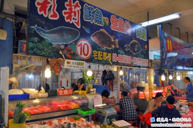 後壁湖10號攤彩莉鮮魚專賣店