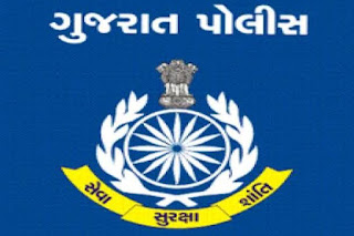 Gujarat Police Constable Recruitment Exam Pattern 2021