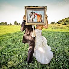 Wedding photographer Radosław Raduński (fotogrupa). Photo of 28.04.2015