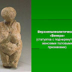 История Воронежского края (Слайды) 101.jpg