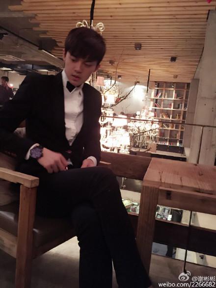 Xie Binbin China Actor