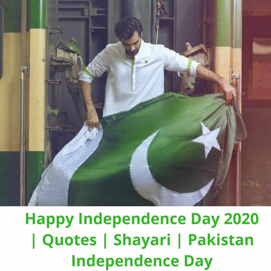 Happy Independence Day Wishes | Quotes | Shayari | Pakistan Independence Day 2020