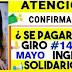Ingreso  Solidario  de mayo: ¿Qué se sabe de la decimocuarta pago y cuándo se recibirá?