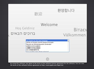 Menu pemilihan bahasa