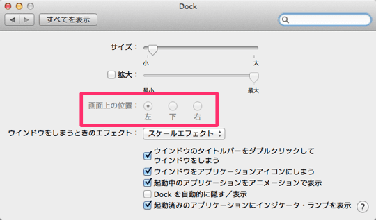 finder_hack21