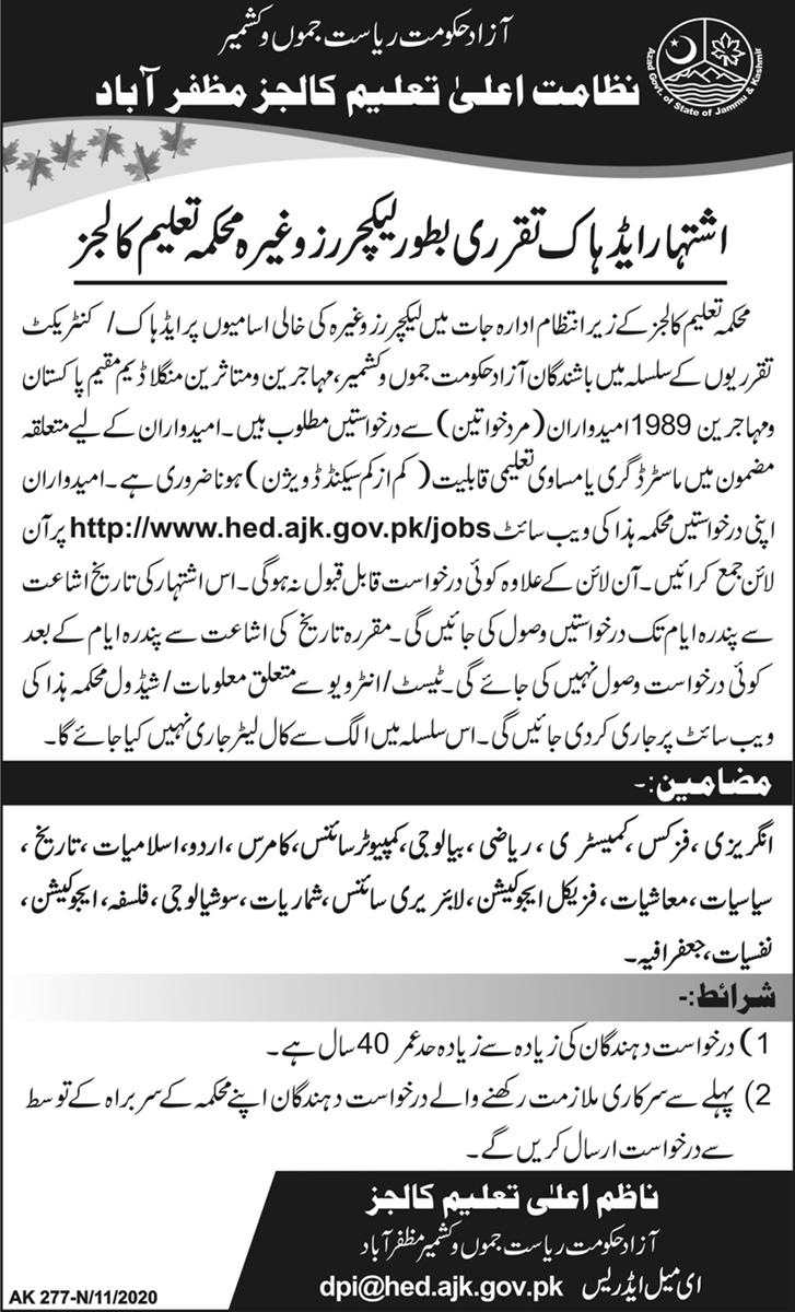 Education Department Government of Azad Jammu & Kashmir Jobs November 2020 (1989 Posts)