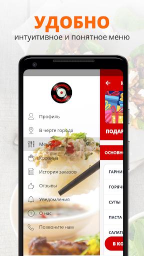 Sushi&Roll | Мытищи screenshot 2