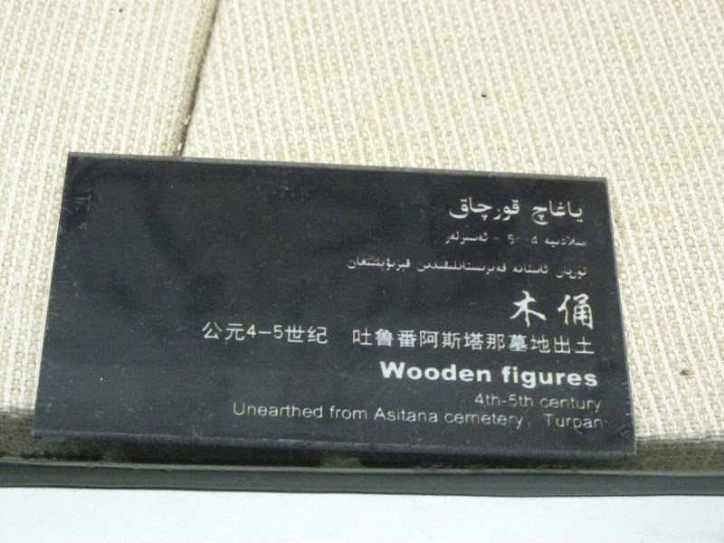 XINJIANG . Turpan, musee - P1270542.JPG