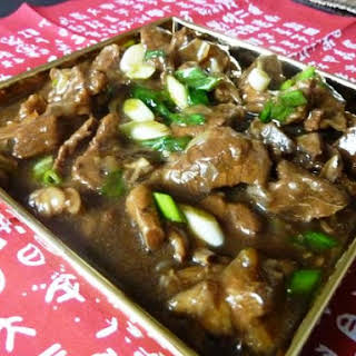 Fragrant Chinese Beef Stew.