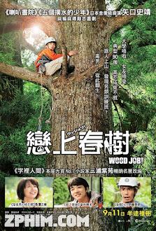 Cuộc Sống Đơn Giản Ở Kamusari - Wood Job! (2014) Poster