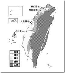 臺灣地形分布圖_黑白_臺地