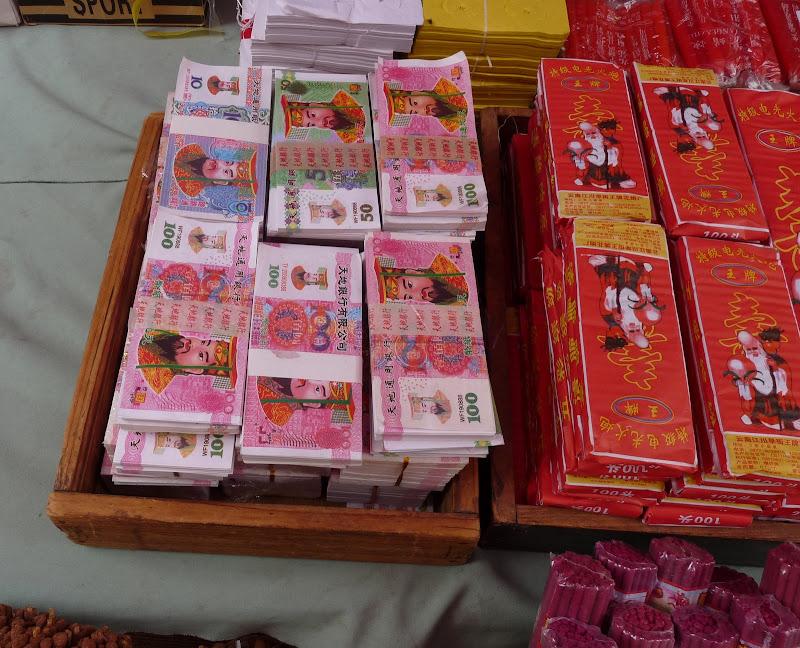Chine . Yunnan   HEI JING  (ancienne capitale du sel) - P1260543.JPG