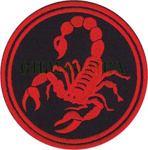 Нарукавна емблема Скорпіон D8.5 червоний