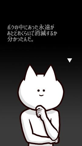 game_022.JPG