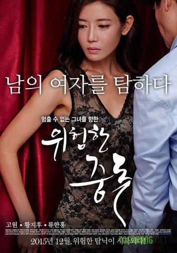 Dangerous Addiction (2015) [เกาหลี]-[18+] [Soundtrack ไม่มีบรรยาย]