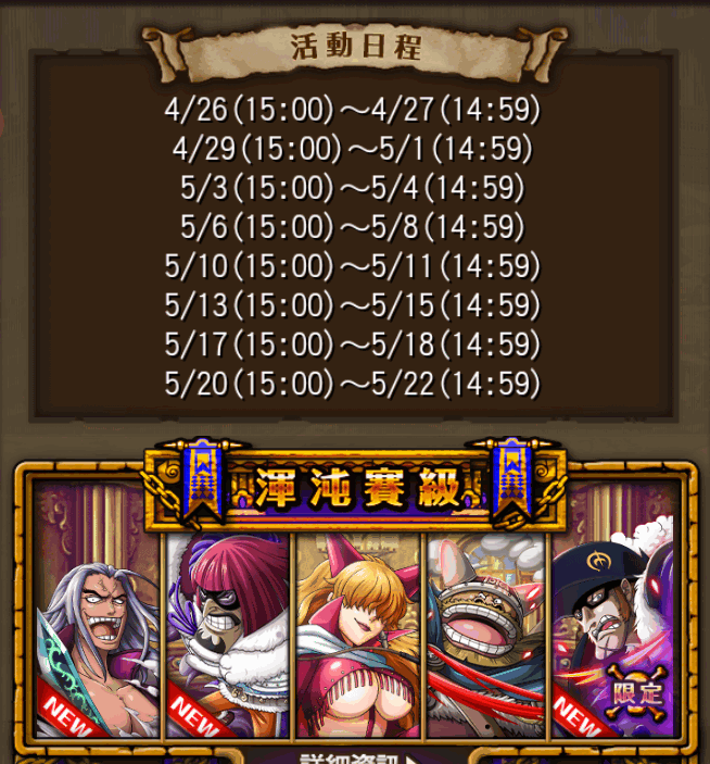 DO-12