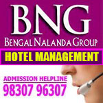Profile Photos - hotel_management_college_in_kolkata%2Blogo.jpg