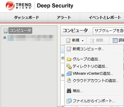 install_deepsecurity_manager22.png