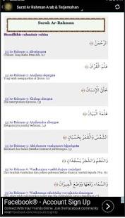 Surat Ar Rahman Arab Terjemahan Audio Merdu Slunečnicecz