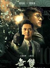 Project Gutenberg Hong Kong Movie