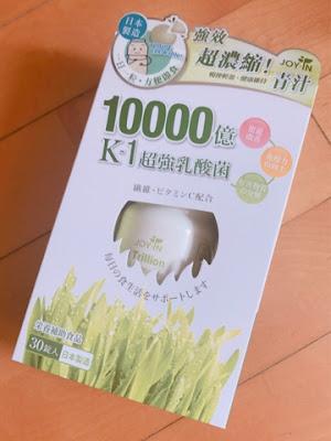 [健康] 青汁排毒 x 益菌健腸 ❤ JOY-IN K-1 超強乳酸菌