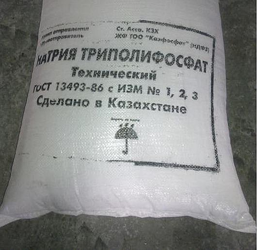 tripolifosfat-natriya