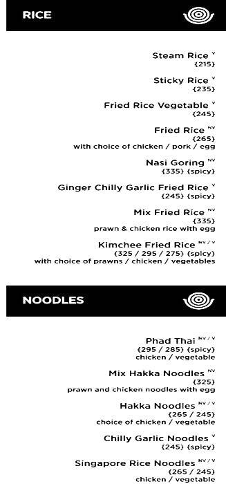 Side Wok menu 11
