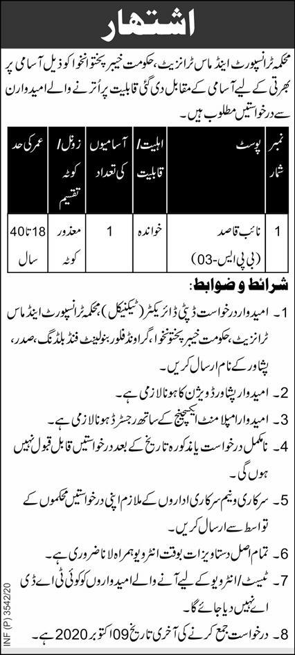 Transport & Mass Transit Department Govt of KPK Jobs September 2020