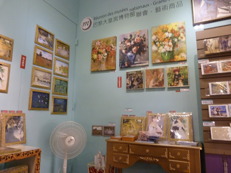 Xizhi, Taipei. Exposition Renoir puis concert au parc Daan - P1330726.JPG
