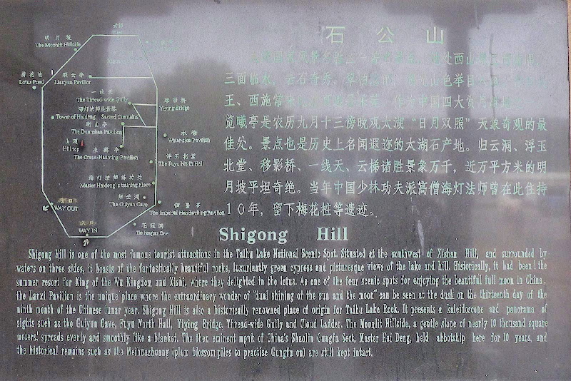 Chine.Shanghai et Suzhou - P1050899.JPG