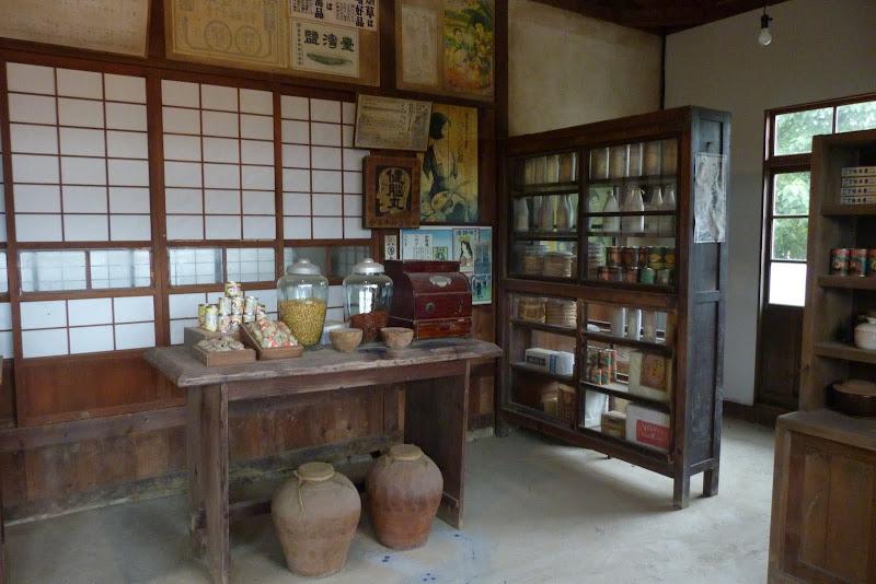 TAIWAN. Seediq Bale decor du film (qui est maintenant ferme) - P1110434.JPG