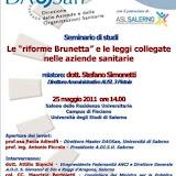 """Seminario """"Le Riforme Brunetta e le leggi collegate nelle aziende sanitarie"""""""