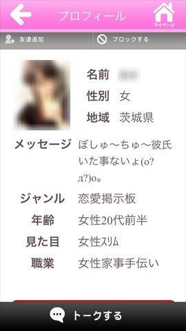 IMG_0964_R.JPG