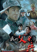 My Father, My Soldier China Drama