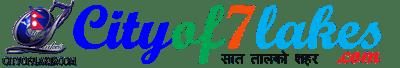 Lekhnath-Cityof7lakes.com::Pride of Lekhnath