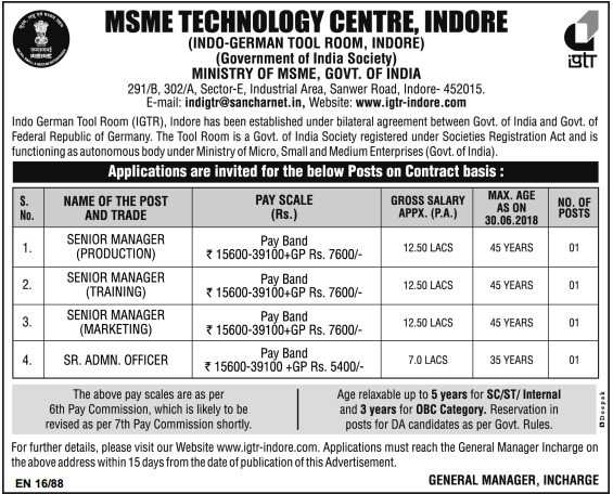[MSME+Technology+Centre+Indore+notification+2018+www.indgovtjobs.in%5B3%5D]