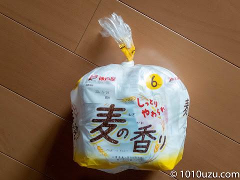Lサイズ5個までならパン袋の上部をねじって縛れる
