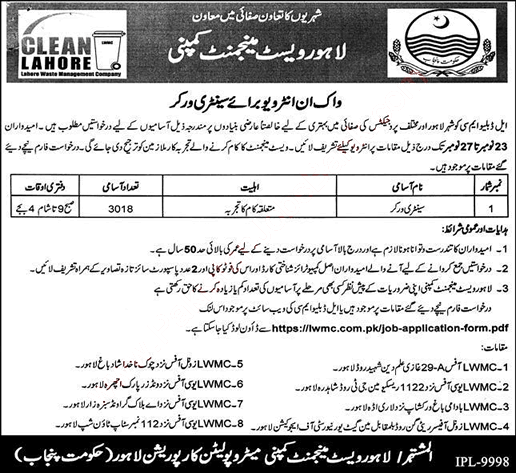 Govt Jobs in Lahore Waste Management Company