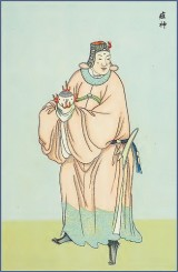 Tou Shen Niang Niang, Gods And Goddesses 4