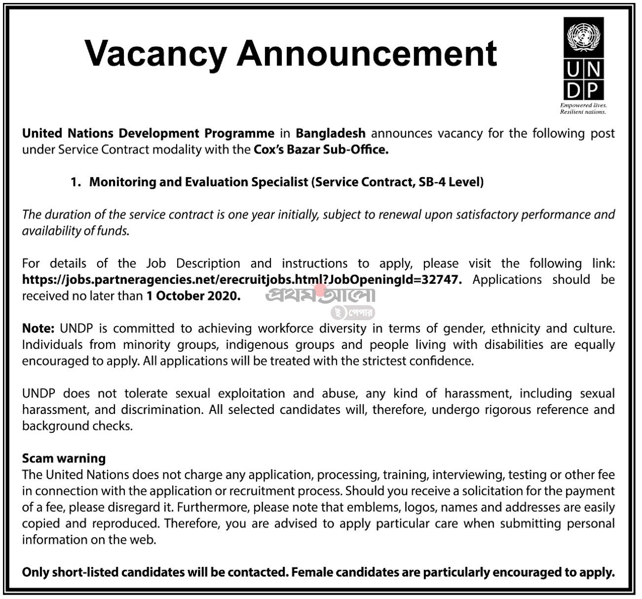 UNDP NGO JOB VACANCY