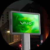 Реклама на уличных экранах