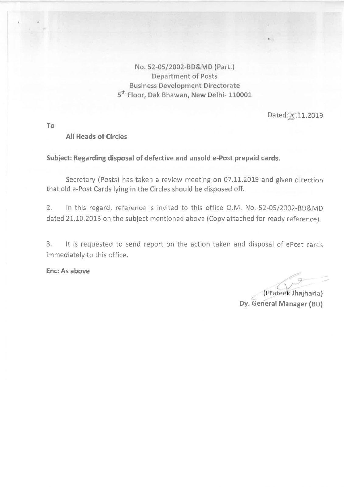 Disposal of Defective / Unsold e-Post
