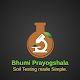 Download Bhumi Prayogshala For PC Windows and Mac 1.0
